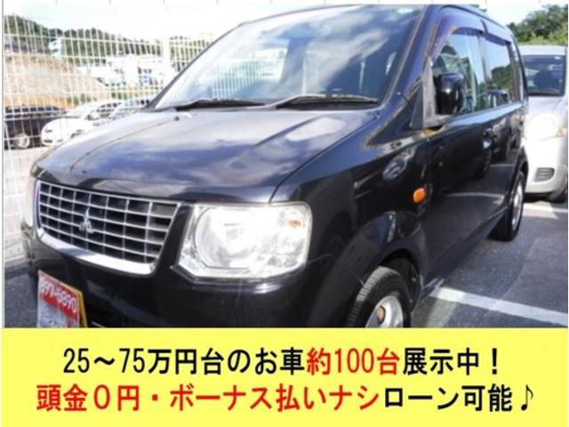 沖縄県の中古車ならeKワゴン G 2年保証 電格ミラー キーレス