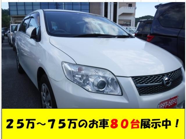 トヨタ 1.5X スペシャルエディション 2年保証 キーレス 電格ミラー HIDライト