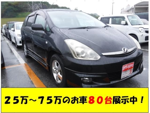 沖縄県の中古車ならウィッシュ X 2年保証 サンルーフ ETC バックカメラ キーレス ナビ