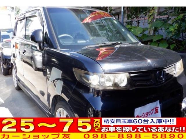 沖縄県の中古車ならゼストスパーク W 2年保証 電格ミラー キーレス