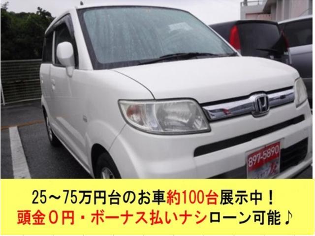 沖縄県宜野湾市の中古車ならゼスト  2年保証 電格ミラー キーレス