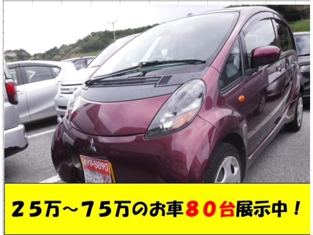 沖縄県の中古車ならアイ ビバーチェ 2年保証 キーレス スマートキー 電格ミラー