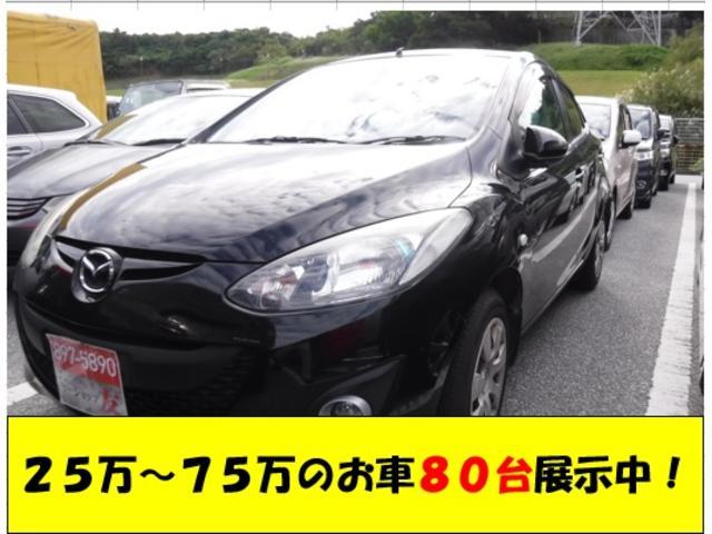 沖縄県の中古車ならデミオ 13-スカイアクティブ 2年保証 電格ミラー キーレス