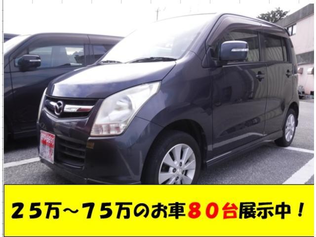 沖縄の中古車 マツダ AZワゴン 車両価格 31万円 リ済込 2009(平成21)年 7.7万km ガンM