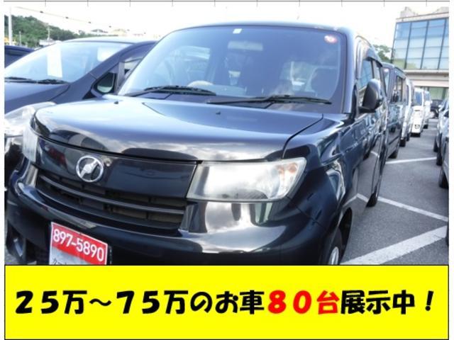 沖縄県の中古車ならbB S 2年保証 ナビTV バックカメラ キーレス ウィンカー付き電格ミラー