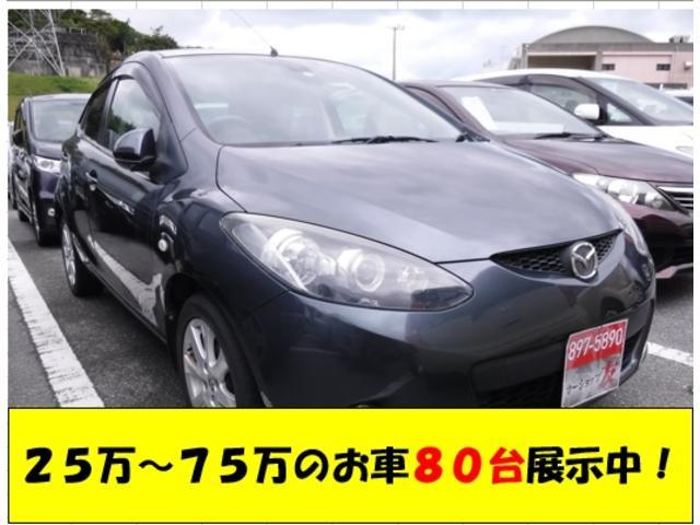 沖縄県の中古車ならデミオ  2年保証 キーレス 電格ミラー