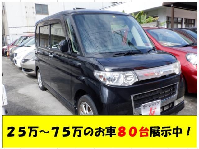 沖縄県の中古車ならタント カスタムX 2年保証 電格ミラー 左パワースライドドアHID