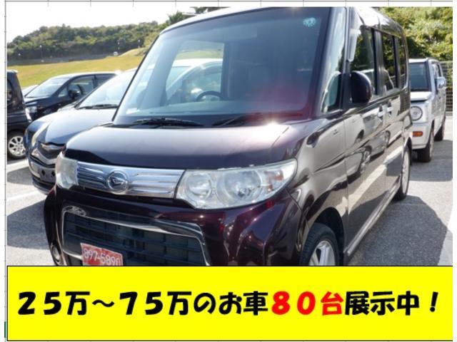 沖縄県の中古車ならタント カスタムRS 2年保証 ターボ キーレス ウィンカー付き電格ミラー
