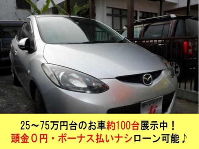 沖縄の中古車 マツダ デミオ 車両価格 29万円 リ済込 2010(平成22)年 7.1万km シルバー