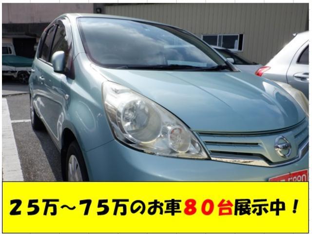 沖縄県の中古車ならノート  2年保証 キーレス 電格ミラー