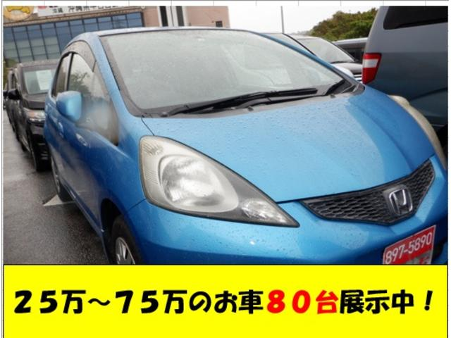 沖縄県の中古車ならフィット G 2年保証 ナビDVD 電格ミラー キーフリー