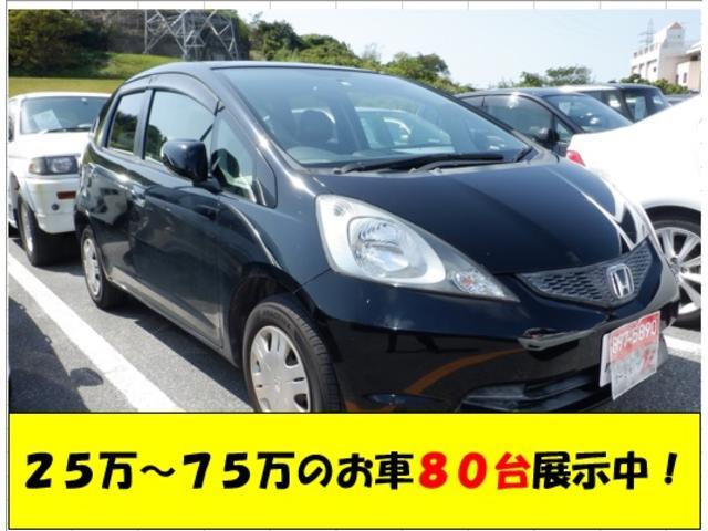 沖縄の中古車 ホンダ フィット 車両価格 25万円 リ済込 2010(平成22)年 9.5万km ブラック