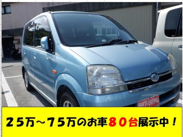 沖縄県の中古車ならムーヴ  5速マニュアル キーレス 電格ミラー