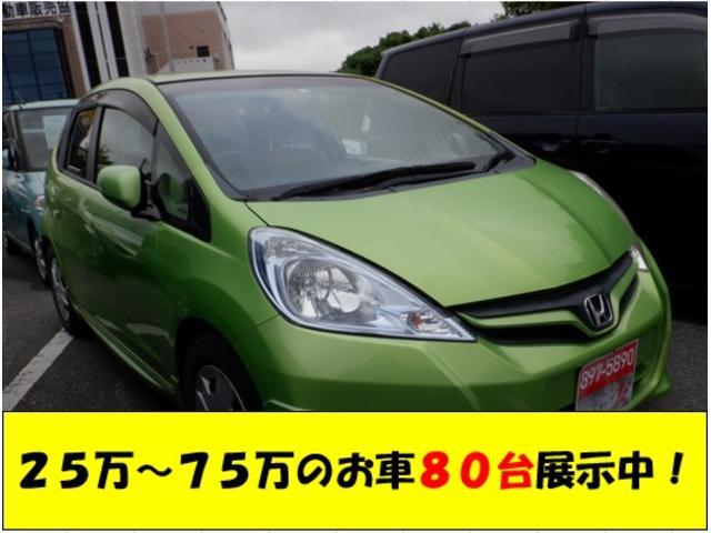 沖縄県の中古車ならフィットハイブリッド  2年保証 ナビ スマートキー 電格ミラー