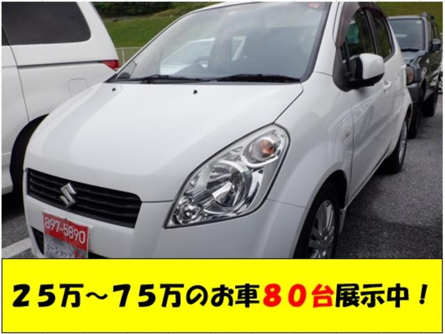 沖縄県宜野湾市の中古車ならスプラッシュ  2年保証 ナビTV キーレス 電格ミラー