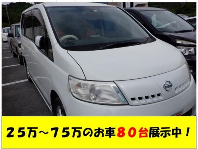 沖縄の中古車 日産 セレナ 車両価格 27万円 リ済込 2006(平成18)年 6.1万km ホワイト