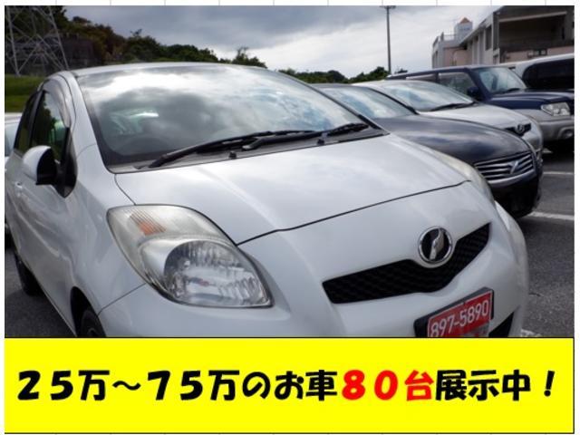 沖縄県宜野湾市の中古車ならヴィッツ FリミテッドII 2年保証 ウィンカー付きミラー スマートキー
