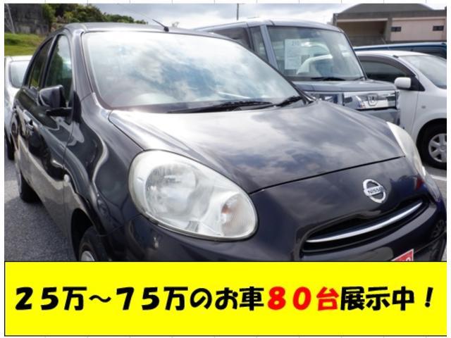 沖縄県宜野湾市の中古車ならマーチ 12X 2年保証 スマートキー 電格ミラー