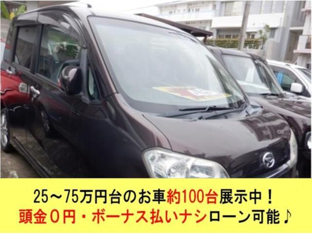 沖縄県の中古車ならタントエグゼ  2年保証 キーレス 電格ミラー