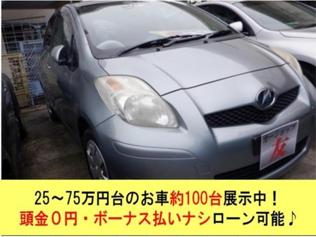 沖縄の中古車 トヨタ ヴィッツ 車両価格 30万円 リ済込 2008(平成20)年 6.7万km シルバー