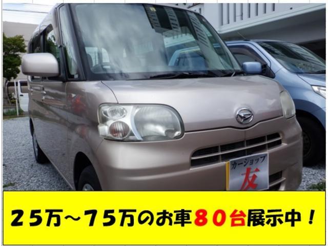 沖縄県の中古車ならタント  2年保証 電格ミラー キーレス パワースライドドア