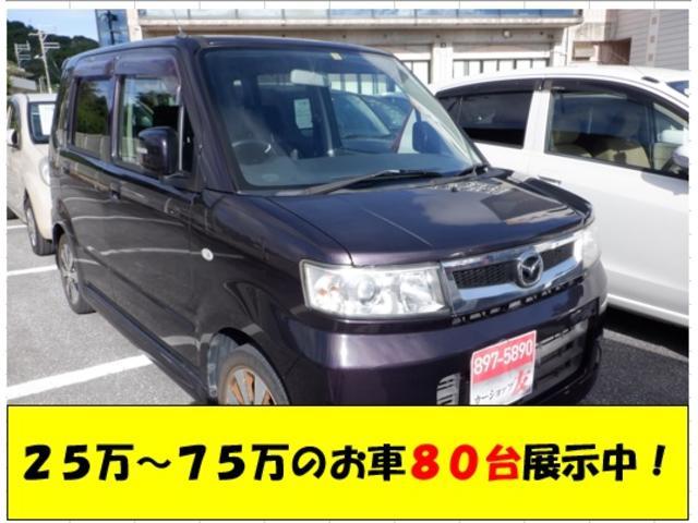 沖縄の中古車 マツダ AZワゴン 車両価格 25万円 リ済込 2008(平成20)年 7.1万km パープル