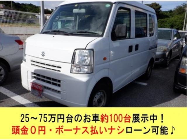 沖縄県宜野湾市の中古車ならエブリイ PC 2年保証 ダッシュAT キーレス