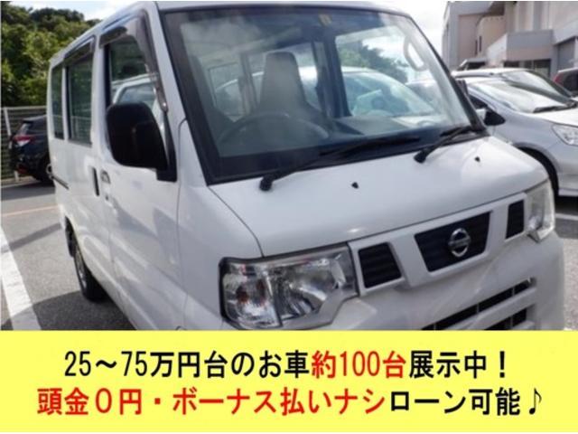 沖縄県宜野湾市の中古車ならクリッパーバン  2年保証 MT車