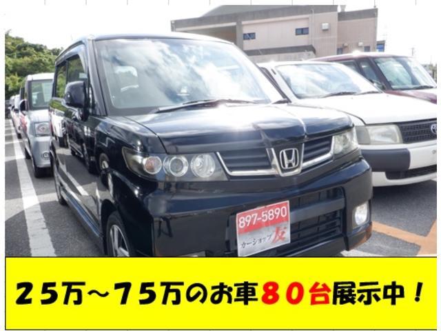 沖縄県の中古車ならゼストスパーク W 2年保証 ウィンカー付き電格ミラー キーレス