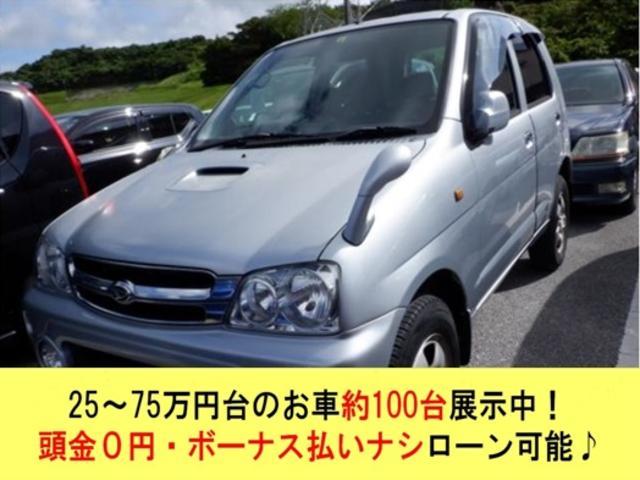 沖縄県の中古車ならテリオスキッド  2年保証 キーレス 電格ミラーETC