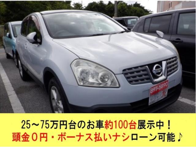 沖縄県の中古車ならデュアリス 20G 2年保証 ナビ ガラスルーフ
