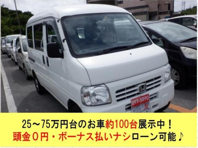 沖縄県宜野湾市の中古車ならアクティバン SDX 2年保証 キーレス ナビ