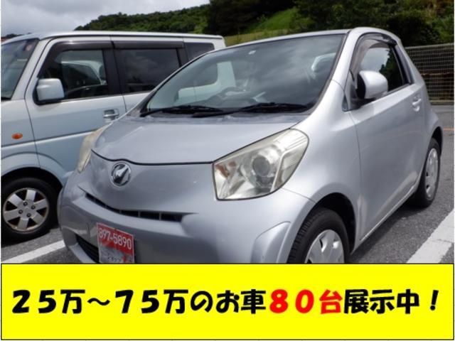 トヨタ iQ  2年保証 キーレス プッシスタート 電格ミラー