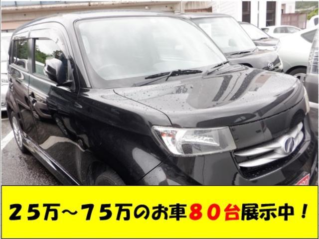 沖縄県の中古車ならbB  2年保証 スマートキー ウィンカー付き電格ミラー
