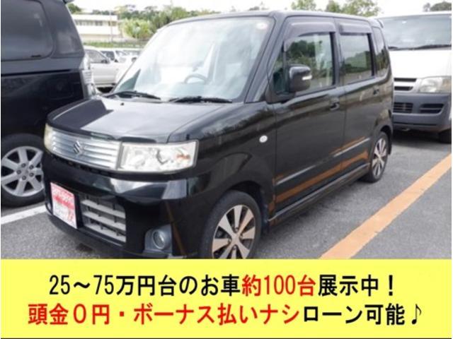 沖縄県の中古車ならワゴンR スティングレーリミテッド 2年保証 ウィンカー付き電格ミラー スマートキー