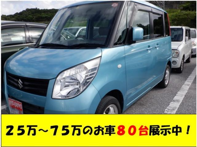 沖縄県の中古車ならパレット L 2年保証 プッシスタート 社外アルミ