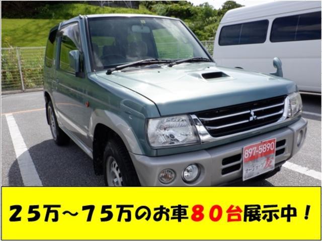 沖縄県の中古車ならパジェロミニ  2年保証 ナビ 4WD