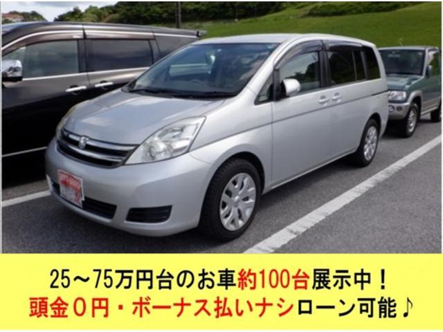 沖縄県の中古車ならアイシス L 2年保証 ナビ キーレス 電格ミラー