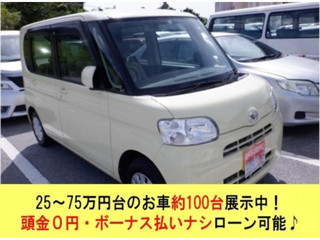 沖縄県の中古車ならタント L 2年保証 キーレス 電格ミラー
