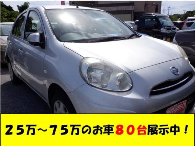 沖縄の中古車 日産 マーチ 車両価格 25万円 リ済込 2010(平成22)年 7.7万km シルバー