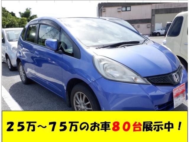 沖縄県宜野湾市の中古車ならフィット G 2年保証 キーレス 電格ミラー