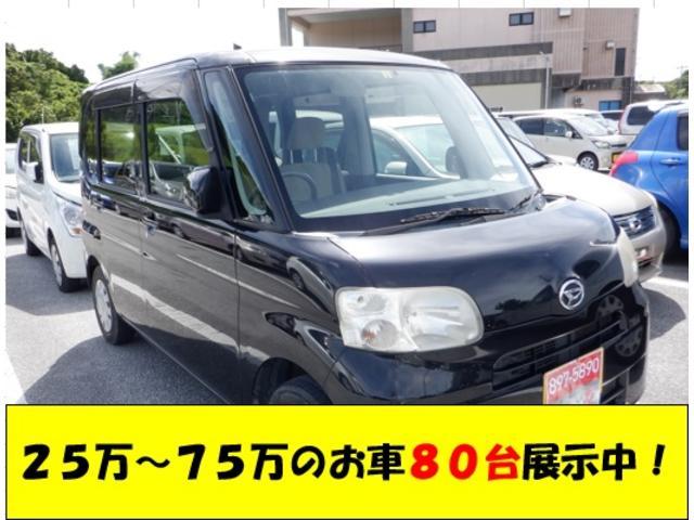 沖縄県の中古車ならタント X 2年保証 キーレス 電格ミラー