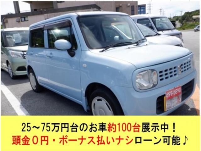 沖縄県の中古車ならアルトラパン  2年保証 プッシスタート スマートキー 電格ミラー