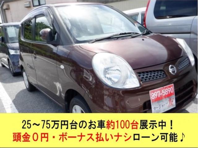 沖縄の中古車 日産 モコ 車両価格 25万円 リ済込 2010(平成22)年 8.1万km ブラウン