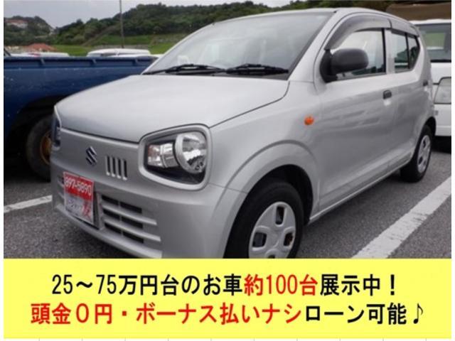 沖縄県宜野湾市の中古車ならアルト  2年保証 キーレス 電格ミラー