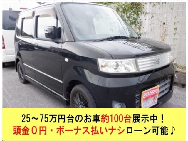 沖縄県の中古車ならワゴンR スティングレーDI 2年保証 スマートキー ウィンカー付き電格ミラー