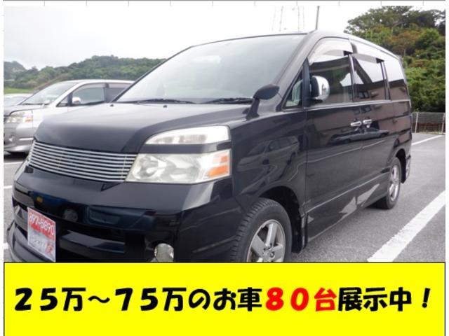 トヨタ Z 煌 2年保証 ナビ キーレス 電格ミラー