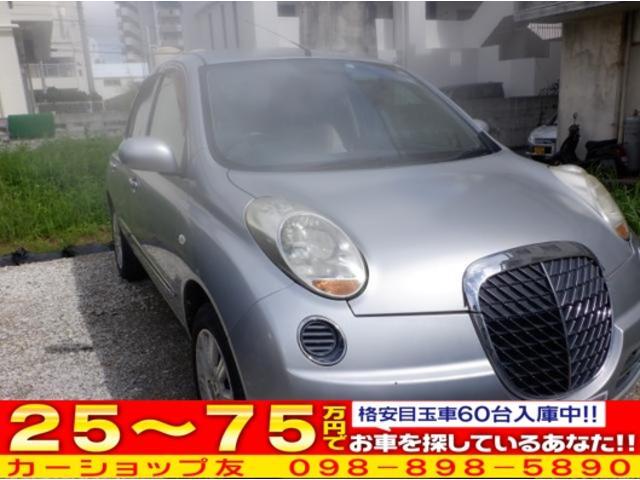 沖縄の中古車 日産 マーチ 車両価格 25万円 リ済込 2010(平成22)年 5.5万km シルバー