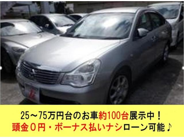 沖縄県の中古車ならブルーバードシルフィ 20G バックモニター2年保証
