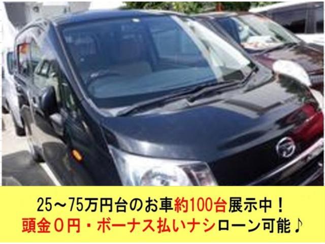 沖縄県宜野湾市の中古車ならムーヴ L ETCアイドリングストップ2年保証